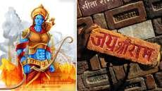രാഷ്ട്രപുരുഷനായ ശ്രീരാമന്