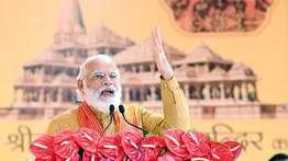ശ്രീരാമന്- സംസ്കാരത്തിന്റെ അടിത്തറ; നാനാത്വത്തില് ഏകത്വം എന്ന സത്ത: നരേന്ദ്ര മോദി