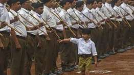 ആര്എസ്എസ് അഖില ഭാരതീയ പ്രതിനിധി സഭ ബെംഗളൂരുവില്