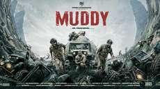 ഇന്ത്യയിലെ ആദ്യത്തെ മഡ് റേസ്  ചലച്ചിത്രം  'മഡ്ഡി'യുടെ മോഷന് പോസ്റ്റര് പുറത്തിറക്കി