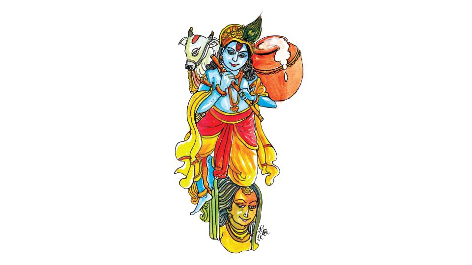 ക്ഷമിക്കണേ കൃഷ്ണാ