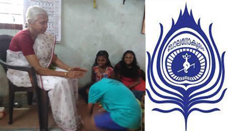 ഗുരുപൂജ: ജൂലൈ 25 ന് ബാലഗോകുലം കുട്ടികള് വീട്ടിലെത്തി ഗുരുക്കന്മാരെ ആദരിക്കും