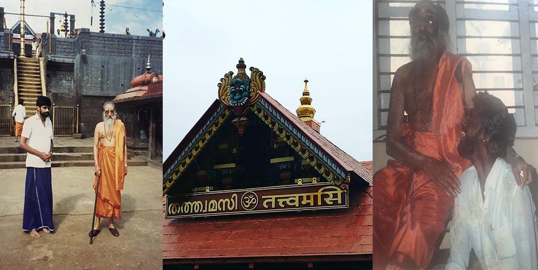 ശബരിമലയിലെ 'തത്വമസി'ക്കു പിന്നില് ചിന്മയാനന്ദ സ്വാമി