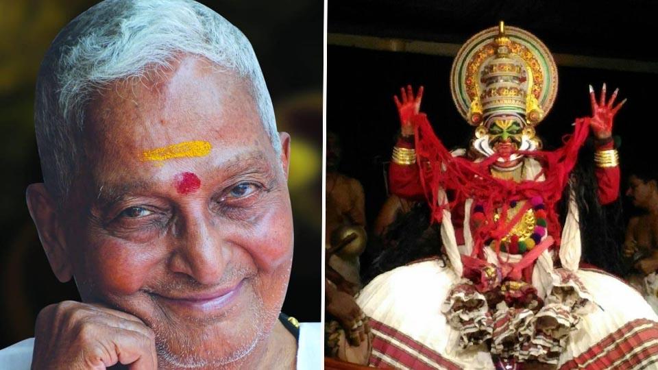 ജന്മാഷ്ടമി പുരസ്കാരം കലാമണ്ഡലം ഗോപിക്ക്; ശ്രീകൃഷ്ണജയന്തി സാംസ്കാരിക സമ്മേളനത്തില് പുരസ്കാരം സമര്പ്പിക്കും