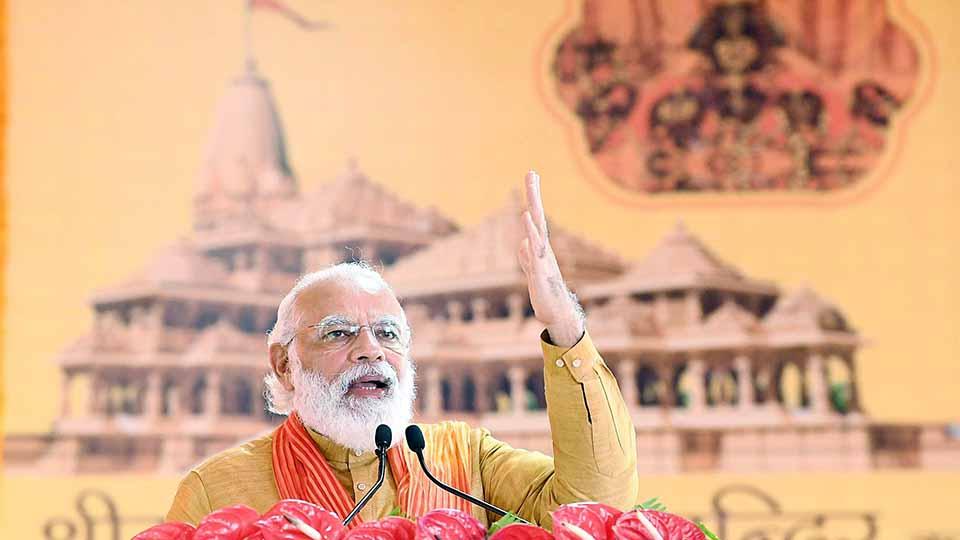 ആധുനിക ഇന്ത്യയുടെ മഹത്വത്തിന്റെ ശോഭയുള്ള സ്തംഭം രാമക്ഷേത്രത്തിന്റെ രൂപത്തില് ഉയര്ന്നുവരും:  നരേന്ദ്ര മോദി