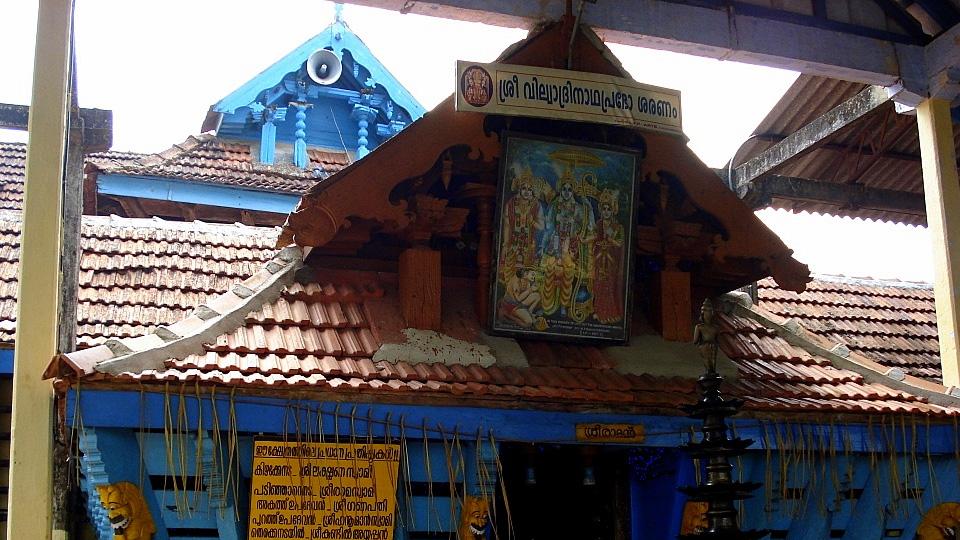 വില്വാദ്രിനാഥന്  നിറമാല