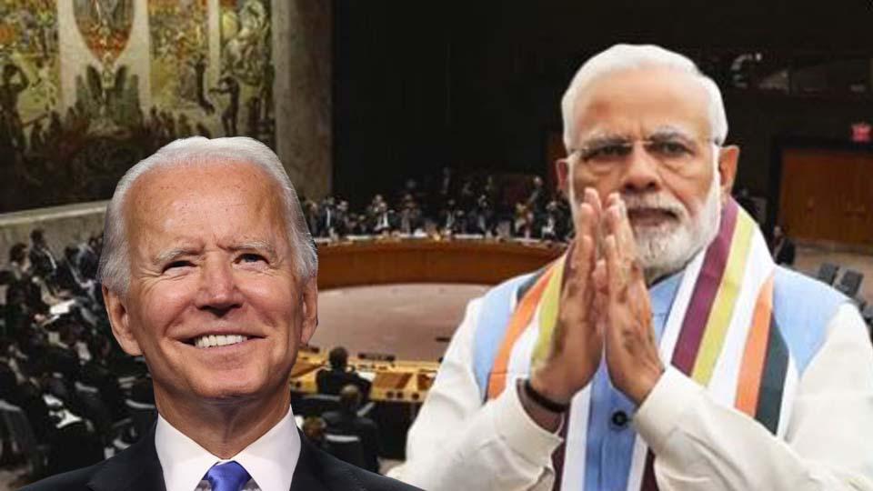 മോദിയുടെ കരുത്തില് ബൈഡന് വിശ്വാസം; ഐക്യരാഷ്ട്രസഭയില് ഇന്ത്യയ്ക്ക് സ്ഥിരാംഗത്വം നല്കുന്നതിനെ പിന്തുണയ്ക്കുമെന്ന് ബൈഡന്