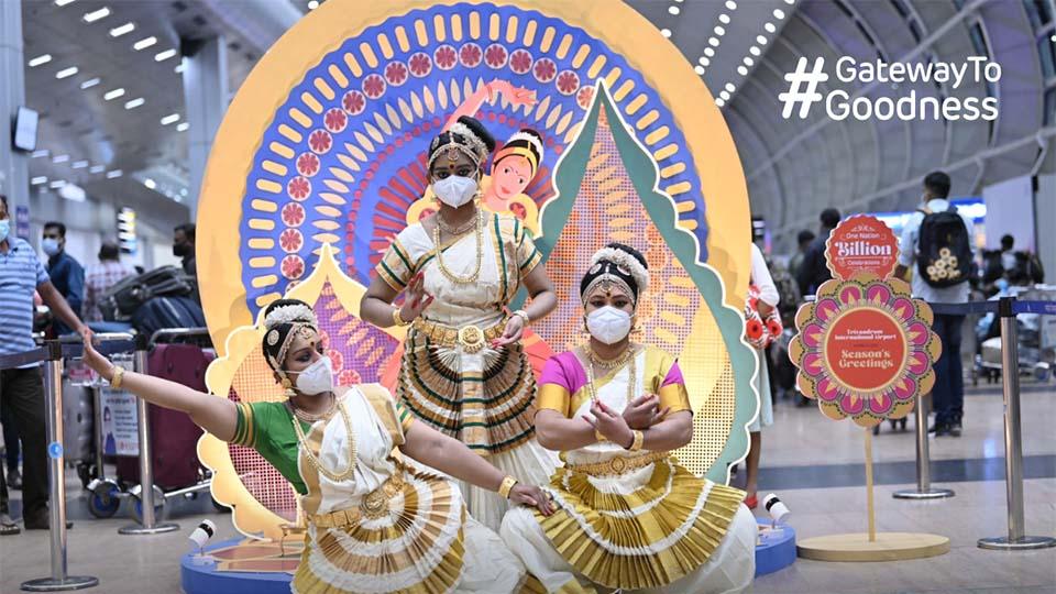 തിരുവനന്തപുരം  വിമാനത്താവളം  ഐശ്വര്യത്തിന്റെ കവാടം: അദാനി ഏറ്റെടുത്തു